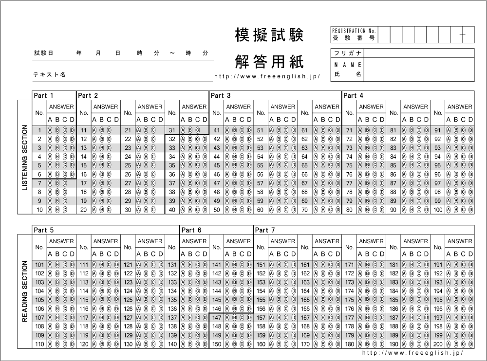 一般社団法人 PMI日本支部